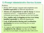 u prompt administrative service system
