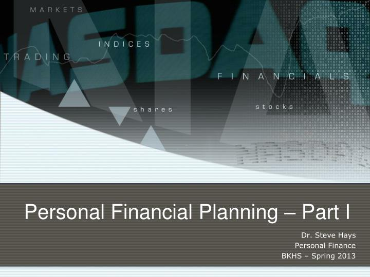 personal financial planning part i n.