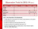 observation tools for 2013 14 cont2