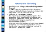 national level networking