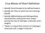 crux moves of short definition
