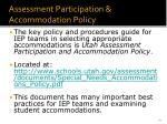 assessment participation accommodation policy