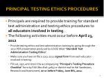 principal testing ethics procedures