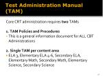 test administration manual tam