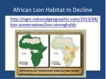 african lion habitat in decline