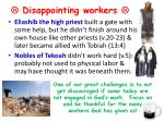 disappointing workers
