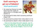 god s warning to get out of babylon god s gentle push