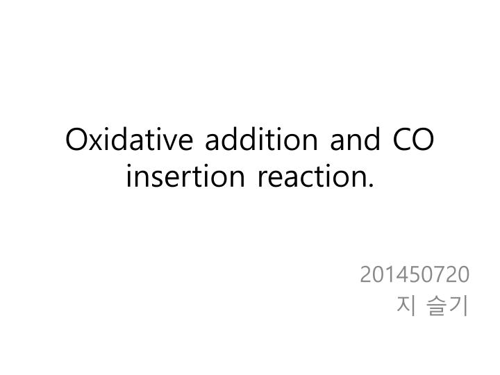 oxidative addition and co insertion reaction n.
