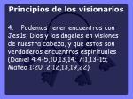 principios de los visionarios3