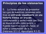 principios de los visionarios4