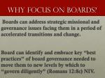 why focus on boards