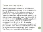 translation project 4