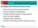 nci adult consumer survey