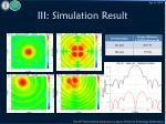 iii simulation result