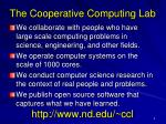the cooperative computing lab