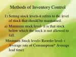 methods of inventory control