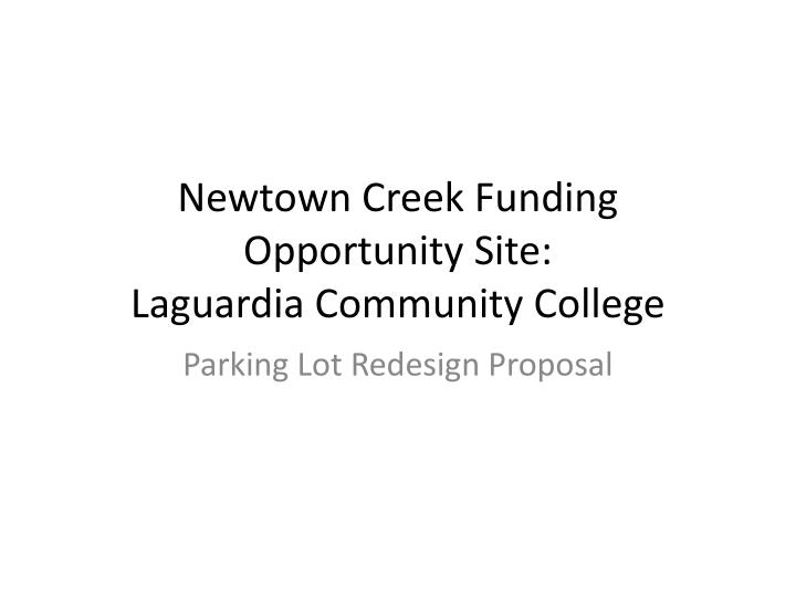 newtown creek funding opportunity site laguardia community college n.