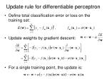 update rule for differentiable perceptron