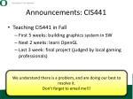 announcements cis441