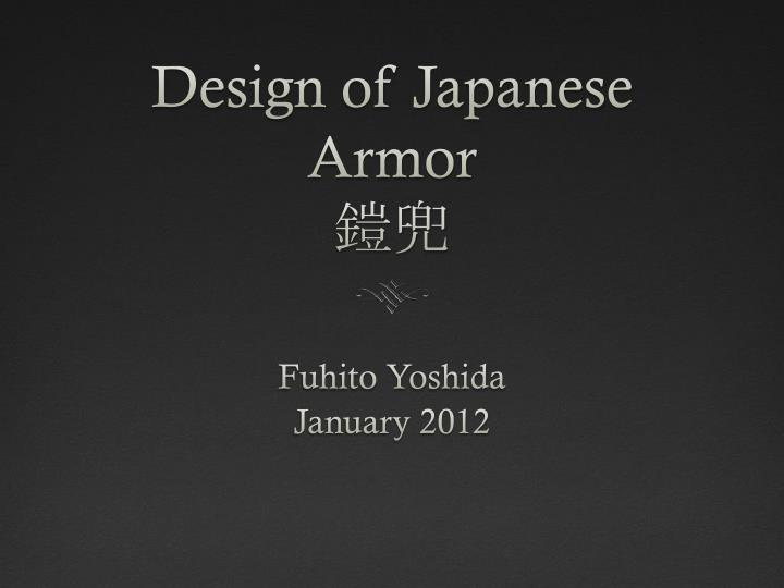 design of japanese armor n.