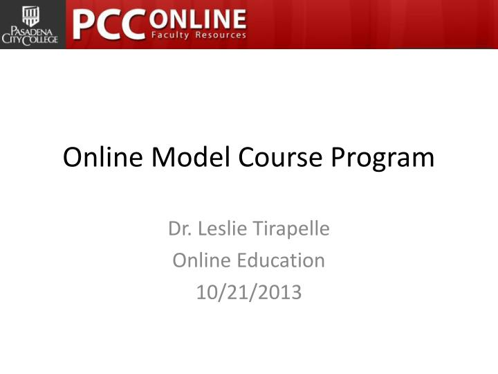 online model course program n.