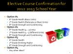 elective course confirmation for 2012 2013 school year