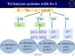 tri baryon systems with s 11