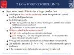 2 how to set control limits1