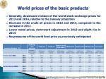 world prices of the basic products