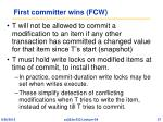 first committer wins fcw