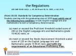 the regulations
