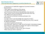 board decisions prior to selecting stakeholder engagement committee members 4