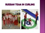russian team in curling