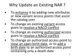 why update an existing nar