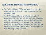 1ar first affirmative rebuttal