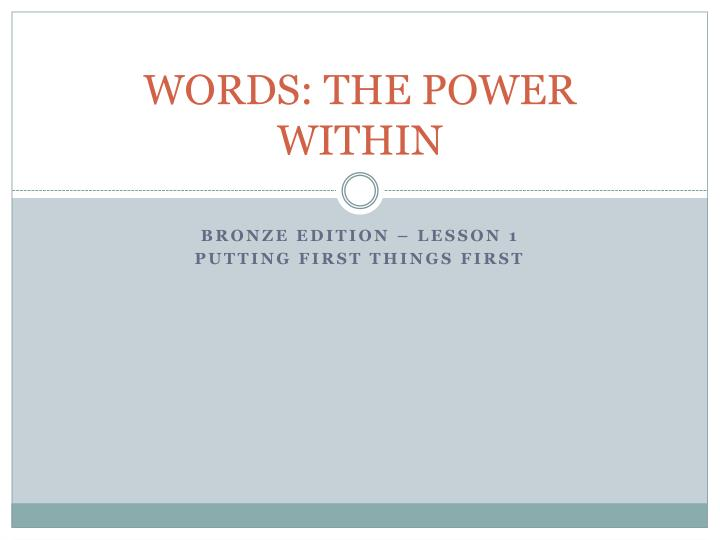 words the power within n.