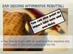 2ar second affirmative rebuttal1