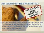 2ar second affirmative rebuttal2
