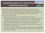 characteristics of effective charter schools