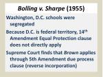 bolling v sharpe 1955