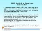 30 03 standards for competency determination