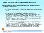 30 03 standards for competency determination1