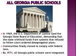 all georgia public schools integrate