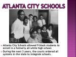 atlanta city schools