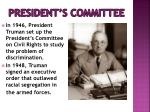 president s committee