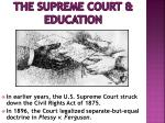 the supreme court education