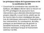 les principaux enjeux de la gouvernance et de la coordination du ssn2