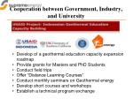 cooperation between government industry and university