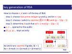 key generation of rsa