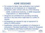 asme designee1